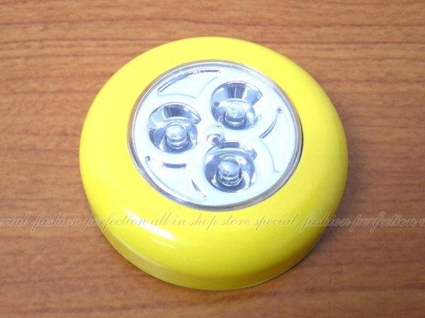 三燈觸摸燈3LED拍拍燈 1309 不挑色【DB360】◎123便利屋◎