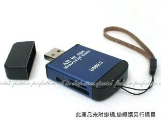 多合一彩色『鋁合金』USB讀卡器 多合一讀卡機 TF/SD/MS/M2 四卡槽【DD324】◎123便利屋◎