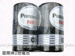 環保碳鋅電池Panasonic 國際牌 2號碳鋅電池『2入』2號電池【GU245】◎123便利屋◎