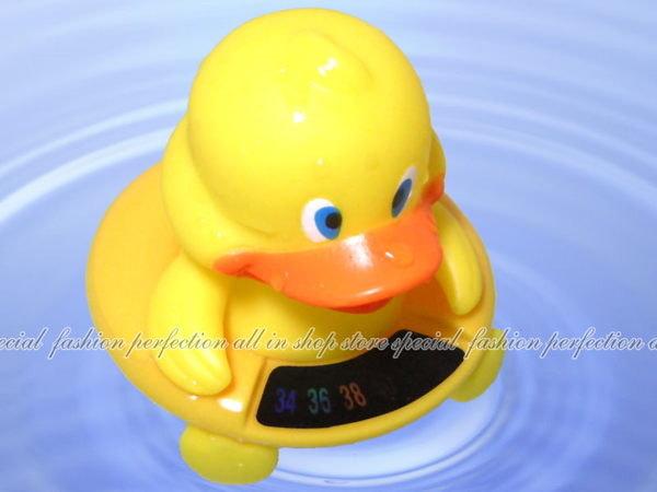 黃色鴨寶寶電子測溫計 寶寶洗澡水溫計 測溫計 湯溫計【DX345】◎123便利屋◎