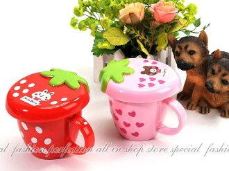 草莓杯~附杯蓋~可愛草莓造型水杯 奶茶杯 咖啡杯【GF426】◎123便利屋◎