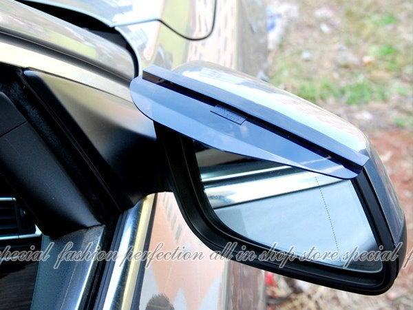 可任意彎曲 汽車後照鏡遮雨版 檔雨板 透明後視遮雨檔1組2入【DB368】◎123便利屋◎