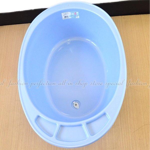 MQB01嬰兒浴盆(大)50公升 北鼻洗澡盆 嬰兒浴缸~台灣製【GT420】◎123便利屋◎