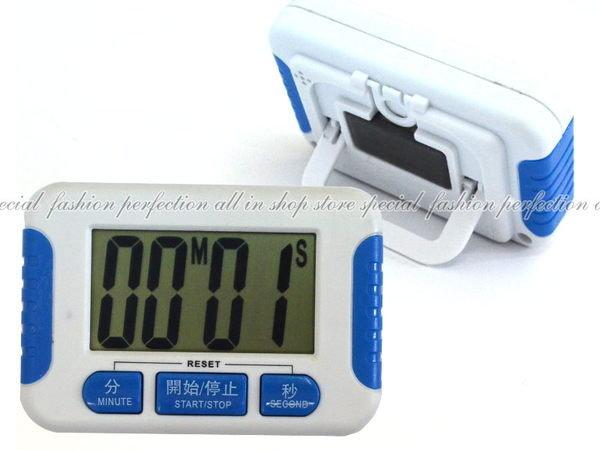 大螢幕電子計時器332電子式正/倒數計時器 附磁鐵 可站立~不挑色【DA263】◎123便利屋◎