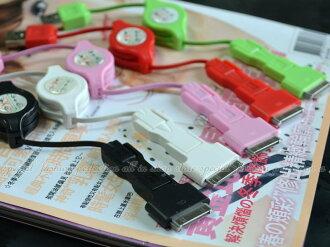 3合1伸縮線 三折式USB傳輸線 充電線iPhone4S行動電源 捲線Note小米【DX301】◎123便利屋◎