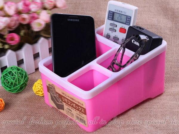 遙控器收納盒4格 彩色桌面四格收納座 筆盒 文具收納盒 手機座【GF499】◎123便利屋◎