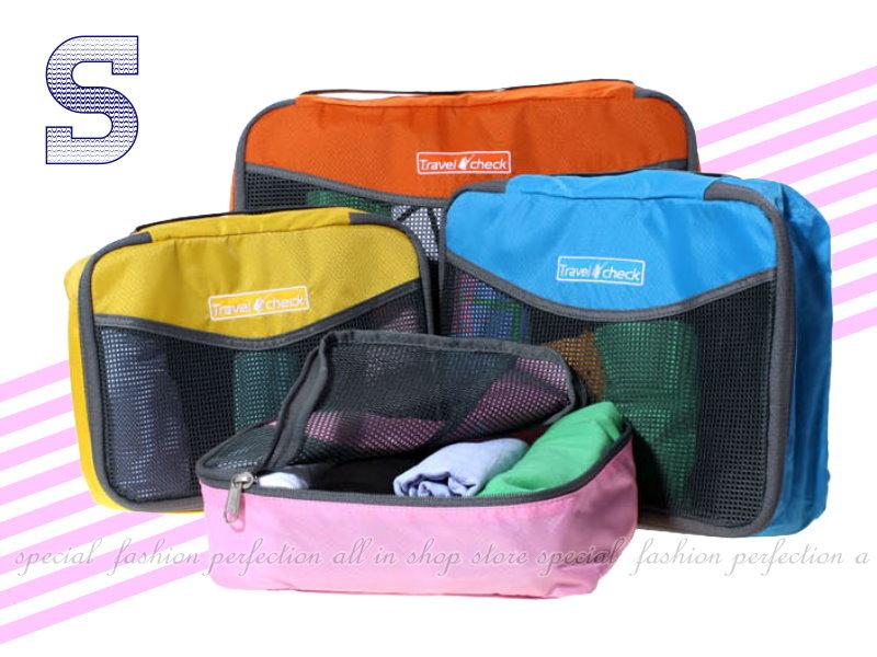 Travel Check旅行網包-小 旅行收納包 收納袋.衣物分類袋【GL310】◎123便利屋◎