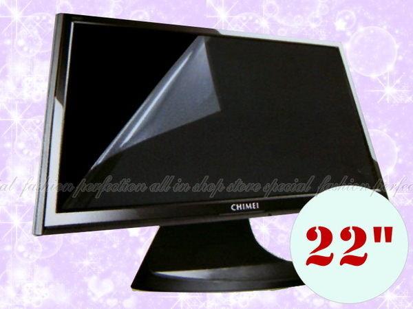 LCD 液晶螢幕專用保護膜22寸 桌上型電腦液晶保護膜22 吋【DD215】◎123便利屋◎