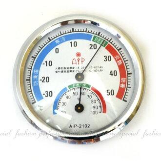 溫溼度計AIP-2102 溫度計(小) 濕度計 健康管理 免電池【GF312】◎123便利屋◎