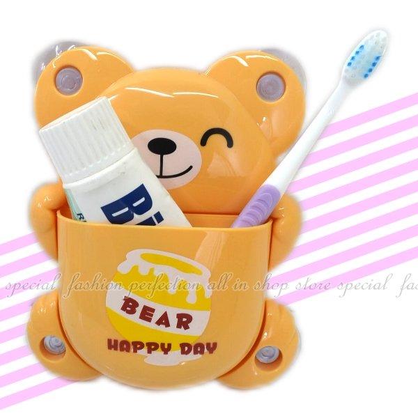 123便利屋:小熊吸盤牙刷架吸盤式造型牙刷架牙刷掛牙刷伴侶牙刷座【DL245】◎123便利屋◎