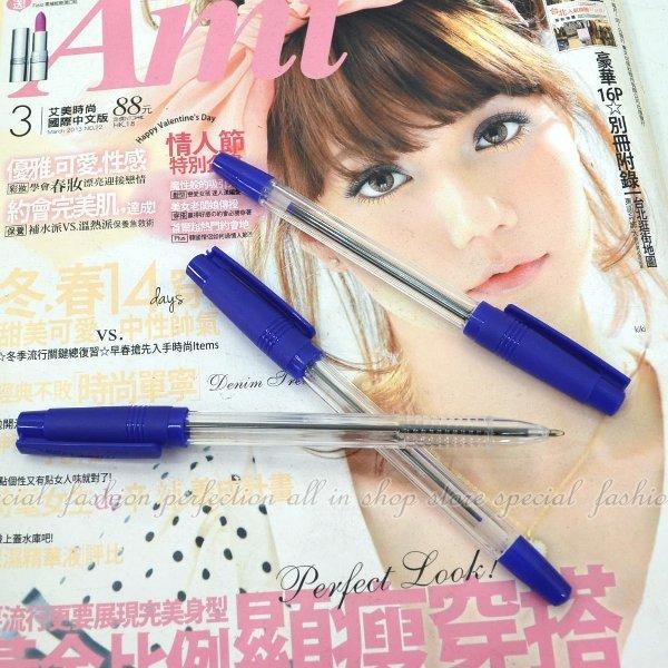 今晟1.0mm中性筆-藍色 原子筆 原珠筆【GC380】◎123便利屋◎