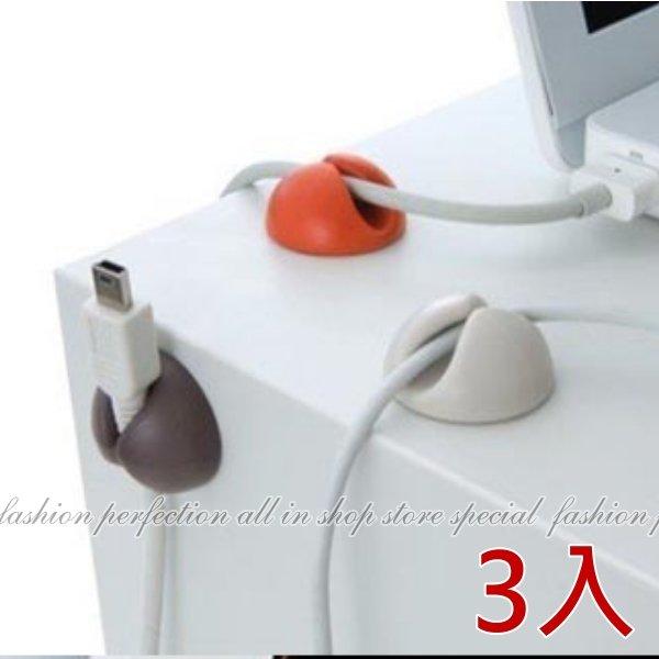 萬能桌面固線夾多功能線夾(3入裝)集線器USB 線夾.固定夾.多功能線夾【DD265】◎123便利屋◎