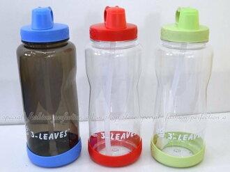 掀蓋式水壺2000C.C 3-LEAVES三葉水杯 附吸管 賀寶芙指定杯【DM336】◎123便利屋◎