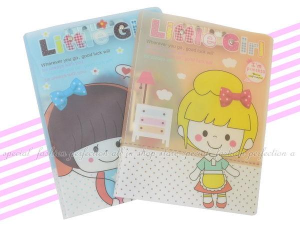 雙夾文件夾981 韓版小女孩卡通檔案夾 p.p 可愛女孩A4資料夾【DI322】◎123便利屋◎