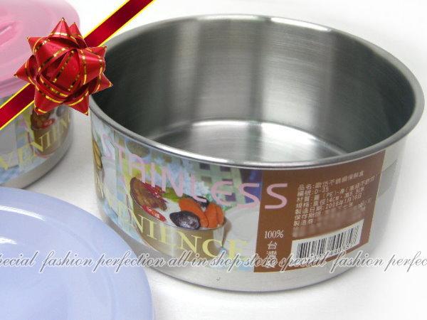 不鏽鋼保鮮盒D35 14 x 6.5公分~台灣製造【DX248】◎123便利屋◎