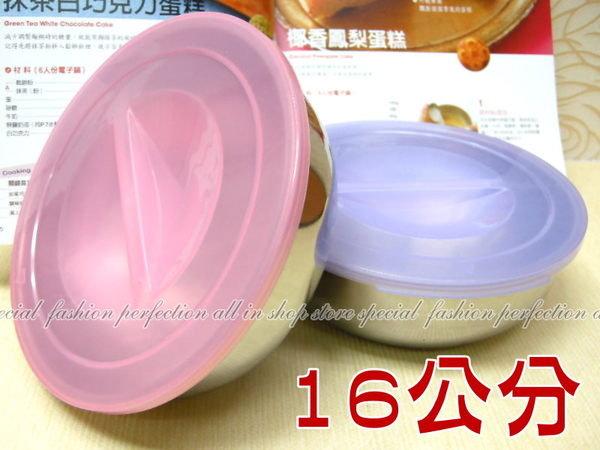 不鏽鋼保鮮盒16公分S118~台灣製造~告別塑化劑【DX244】◎123便利屋◎