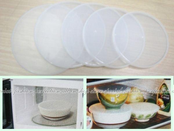 大小碗蓋五件組D505 保鮮蓋 可微波 可冷藏 台灣製造【DH270】◎123便利屋◎