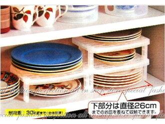 碗盤收納架 組合式大碗盤收納棚 可堆疊盤子整理架 整理棚【GM430】◎123便利屋◎