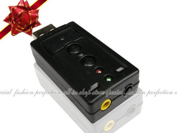 外接式音效卡USB介面『7.1 聲道 可調整音量及靜音』免驅動.隨插即用【DB313】◎123便利屋◎