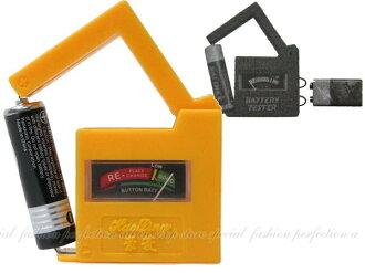 ◎123便利屋◎【DA226】HL-6557電池測試表 電池檢測器 檢驗電力容量