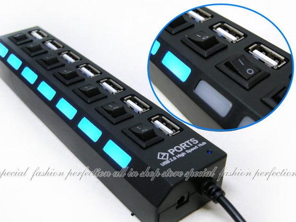 HUB集線器7port 可開關插座型 7 Port USB 2.0 HUB擴充槽【DB180】◎123便利屋◎