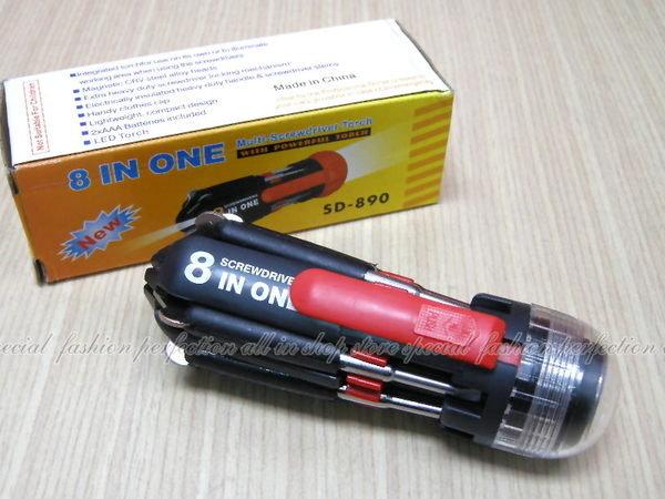 多功能8合1工具燈 8種工具+LED燈 戶外照明更方便【DB486】◎123便利屋◎