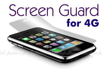 iPhone 4代專用高透明保護貼 防刮 抗指紋 防指紋保護膜4G【DD216】◎123便利屋◎