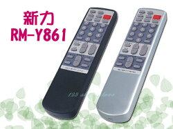 專用型電視遙控器 新力 RM-Y861-2 免設定【DE215】◎123便利屋◎