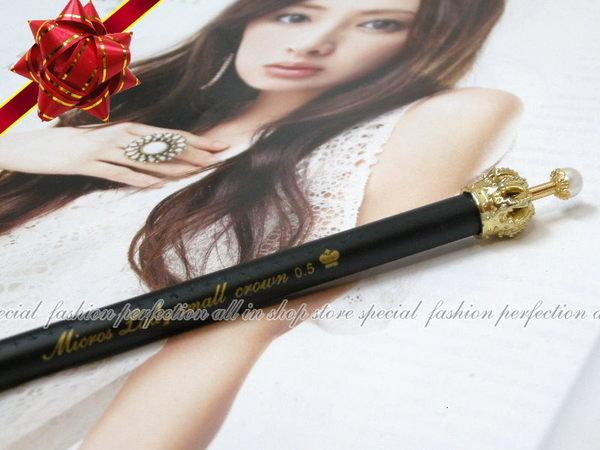 韓國超優金屬材質珍珠皇冠筆『黑色筆身-自動鉛筆』皇冠造型鉛筆【DF481】◎123便利屋◎
