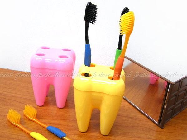 多用創意造型牙齒牙刷架RA033/牙刷座【DH440】◎123便利屋◎
