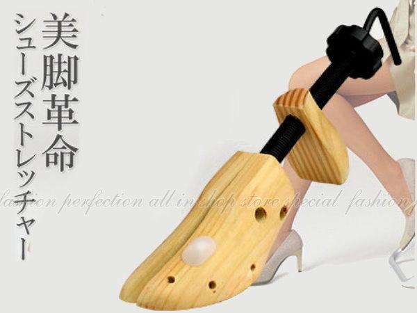 新款全方位多功能 擴鞋器 楦鞋器.鞋撐 訂做合腳的鞋子 鞋子不咬腳【DJ110】◎123便利屋◎