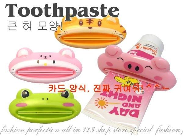 大舌頭猴蛙豬動物造型 多用途擠牙膏器 擠洗面乳器 擠膏器【DJ264】◎123便利屋◎