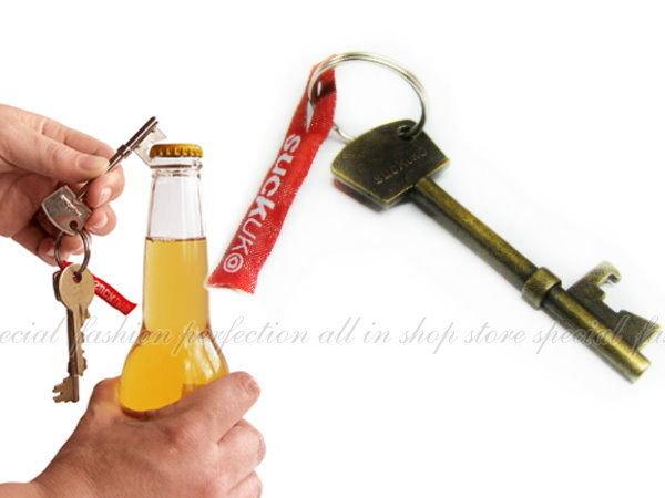 不是鑰匙的開瓶器【復古造型不務正業鑰匙圈開瓶器】生活多點創意【DJ228】◎123便利屋◎