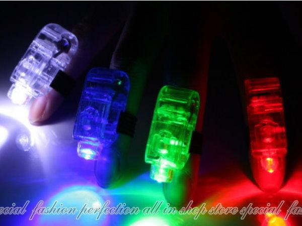 LED燈迷你 手指燈 戒指燈 彩色LED燈 手指虎 唱會 夜店瘋必備4入【DJ382】◎123便利屋◎