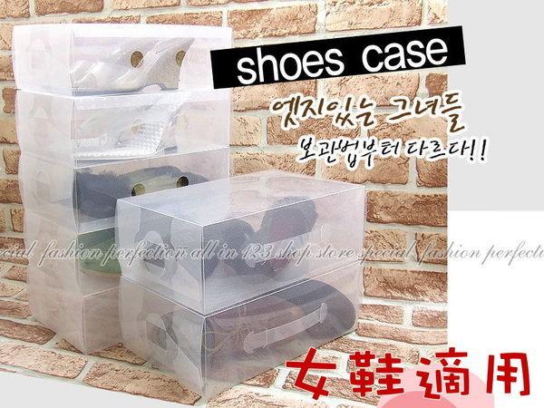透明可摺疊式鞋盒(小)女鞋適用/透明鞋盒/手提式收納鞋盒/收納盒【DJ326】◎123便利屋◎