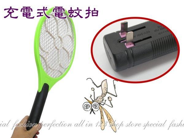 充電式~三層防網電蚊拍大尺寸 超大電力 三層防護網補蚊拍【DQ344】◎123便利屋◎