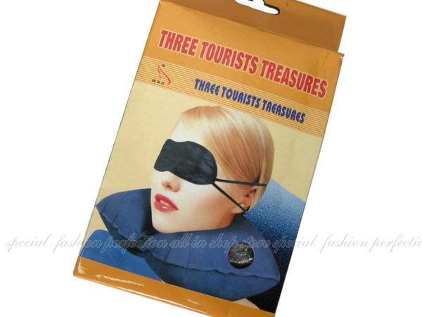出國旅遊必備 旅遊三寶(充氣枕+眼罩+耳塞) 旅行 OL午休必備【DN438】◎123便利屋◎