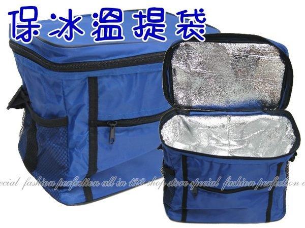 NM7150保溫袋 保冷袋 休閒袋 母乳袋(28X21X18cm)可側背【DN368】◎123便利屋◎