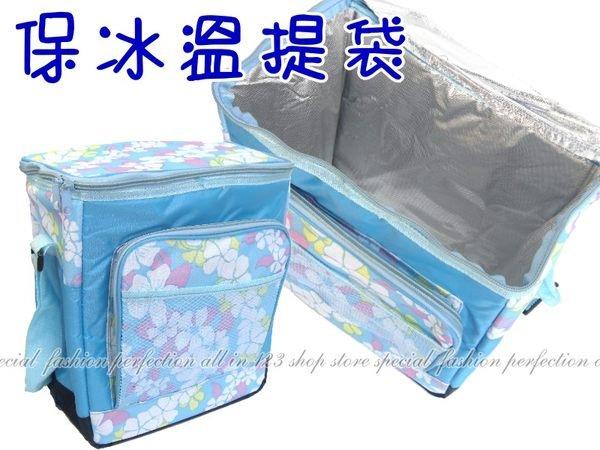 NM9244保溫袋 保冷袋 休閒袋 母乳袋 25.5X16X30.5cm 12L可側背~D