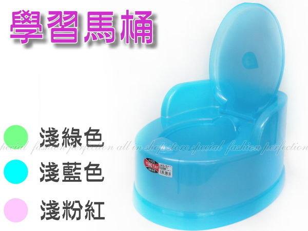 ◎123便利屋◎【DZ140】A1025全新 幼兒學習馬桶 兒童坐式便盆 小馬桶.座便器
