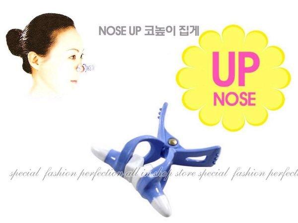 挺俏鼻子專用夾鼻器 隆鼻器 隆鼻夾 跟塌塌鼻說掰掰【DP332】◎123便利屋◎