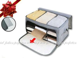 可透視竹炭收納箱 62L 雙開口 可拆式隔層竹炭整理箱 衣物收納袋 收納盒【DW125】◎123便利屋◎
