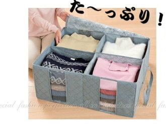 日本暢銷竹炭衣類整理袋(大)4分格收納箱/透明視窗整理箱/竹碳收納盒 (130L)【GD180】◎123便利屋◎