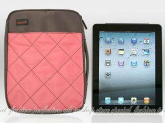 法蒂希手提式蘋果ipad 2筆電包7-10吋平板電腦菱格手提收納包電腦包【DR398】◎123便利屋◎