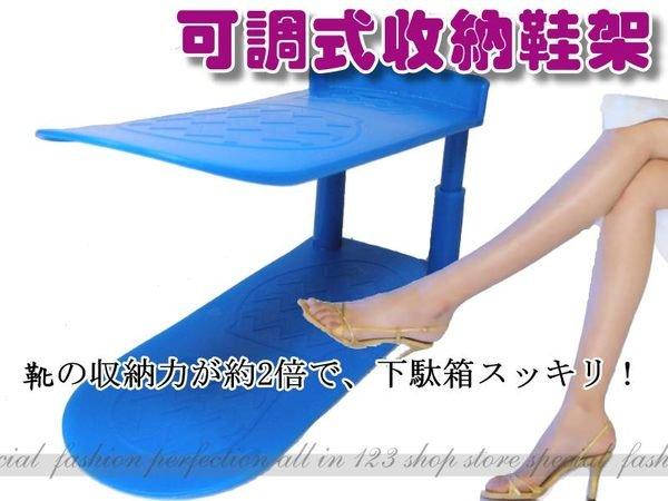 第二代魔法雙倍空間日式可調式收納鞋架 收納鞋盒(6組入)【DR149】◎123便利屋◎