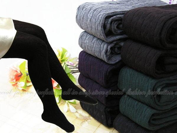 溫暖冬季厚款麻花針織褲襪5色(全腳褲襪/踩腳褲襪)兩款【DV305-310】◎123便利屋◎