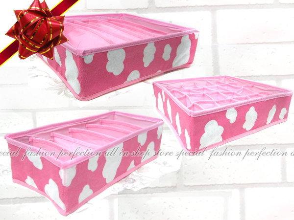 粉紅雲朵拉鍊式整理袋3件組 ^(24格內衣 7格文胸 6格衣物整理盒^)~GD151~~1