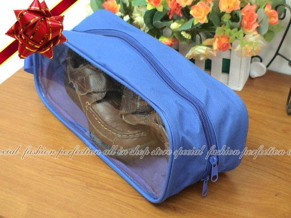 旅行用可提式透明鞋袋 可視型透氣鞋包 收納鞋盒~收納袋【GK340】◎123便利屋◎