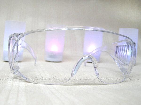 透明護目鏡S10安全防護鏡(台灣製造檢驗合格)生存遊戲 切洋蔥必備【DH218】◎123便利屋◎