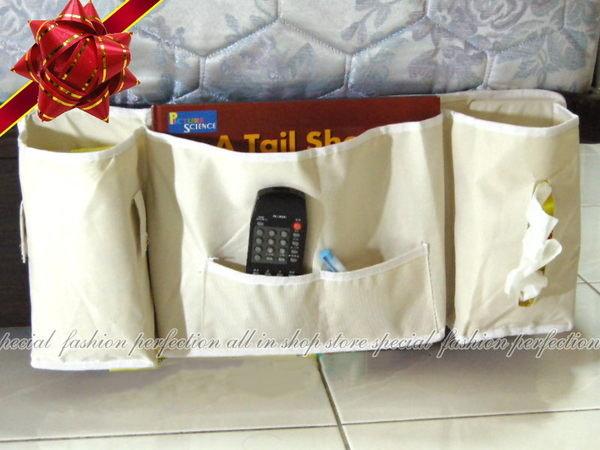 ◎123便利屋◎【GD380】日式家居床邊收納掛袋 收納袋 遙控器收納 床掛袋 雜誌報紙紙巾盒 收藏袋